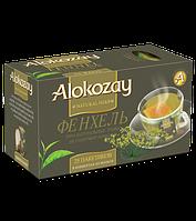 Alokozay травяной чай фенхель 25 х 2г пакетированный