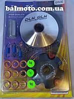 Вариатор передний тюнинг GY6-50/80  DLH (ролики 9 шт, палец, пружинки сцепления)