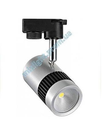Светодиодный трековый светильник 13W 4200K MILANO-13 Horoz Elecrtic HL837L, фото 2