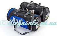 Сумка спортивная (сумка бочонок) Everlast 016 с длинной ручкой, 2 цвета: 55х28х28см