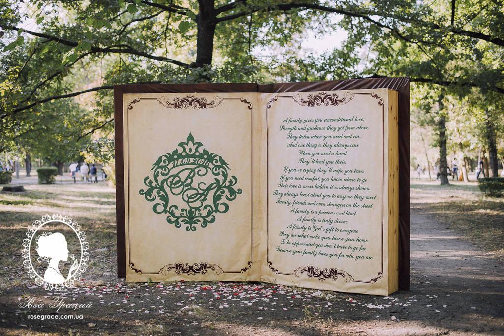 Выездная церемония в парке Дубовая Роща