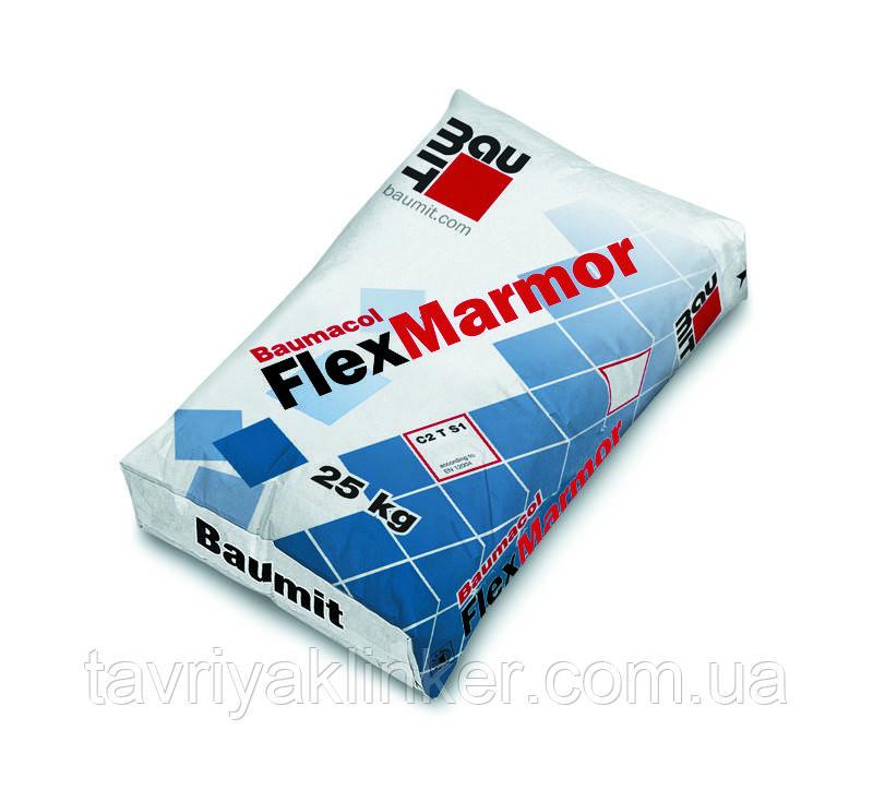Белая эластичная клеящая смесь Baumit FlexMarmor для плитки из природного/искусственного камня,класс С2Т, 25кг