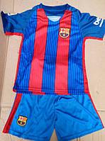 Футбольная форма детская размер 135-165 см Barselona