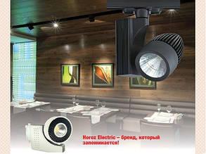 Led трековые светильники Horoz Electric