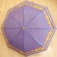 Женский зонт Star Rain полуавтомат, 8 спиц