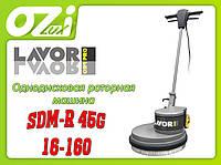 Однодисковая роторная машина Lavor Pro SDM-R 45G 16-160