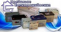 Вибір гелевого акумулятора