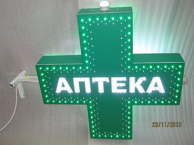 Производим светодиодный аптечный крест.