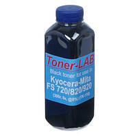 Тонер TonerLab для Kyocera Mita FS-720/820/920/1016 бутль 300г (310140)