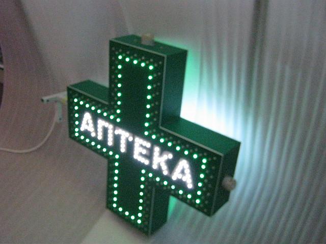 Производим аптечный крест сайт ak-48.com.ua