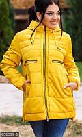 Молодежная яркая женская куртка прямого фасона на молнии с капюшоном холлофайбер батал