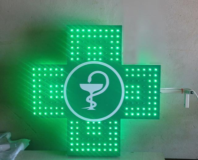 Производим светодиодный крест и вывески сайт ak-48.com.ua
