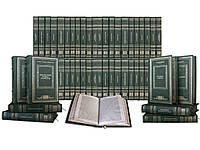 Библиотека «Мировая классика» (в 100-а томах) в кожаном переплете