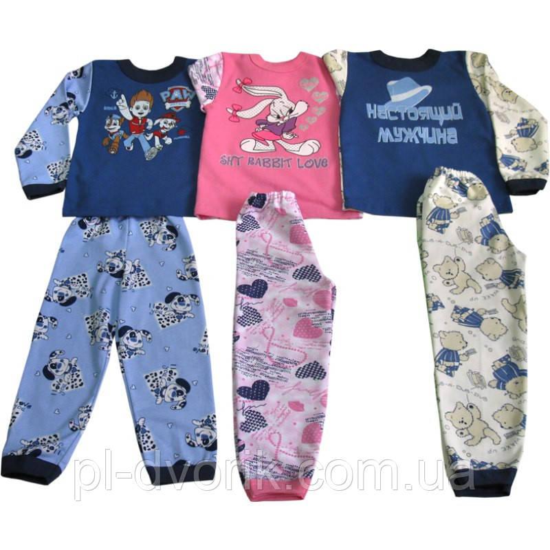 75330305a4ca Пижама детская  продажа, цена в Кривом Роге. пижамы детские от ...