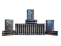 БИБЛИОТЕКА КЛАССИЧЕСКОЙ ЛИТЕРАТУРЫ О ЛЮБВИ В 25-ТИ ТОМАХ