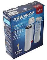 Комплект сменных картриджей «Аквафор В 510-03-04-07»