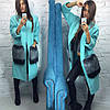Стильное пальто с меховыми карманами 443 (Тренд2)