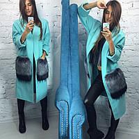 Стильное пальто с меховыми карманами 443 (Тренд2), фото 1