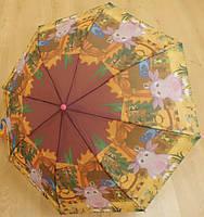 Детский зонт от компании Star Rain полуавтомат, 2 сложения, 8 спиц