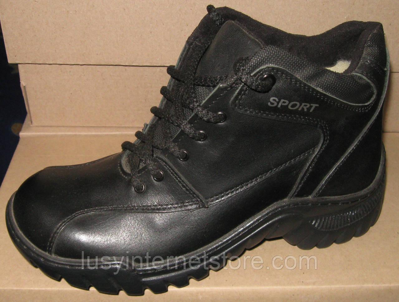 Зимние подростковые ботинки кожаные черные на шнурках, подростковая зимняя  обувь от производителя мод АМП- 7553c57a7cc