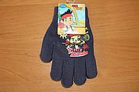 Перчатки для мальчиков Джейк и пираты ТМ Sun City, 16см