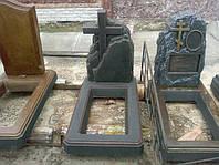 Бетонные надгробия