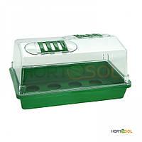 Тепличка для проращивания Hortosol 56x32x21 см