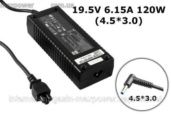 Блок питания для ноутбука HP 19.5v 6.15a 120w (4.5/3.0) PA-1121-62HE, ADP-120ZB AB, ENVY 15, 17