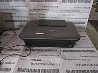 HP 1050