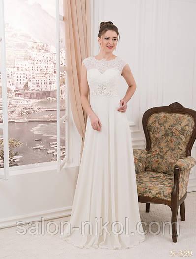 Свадебное платье S-269