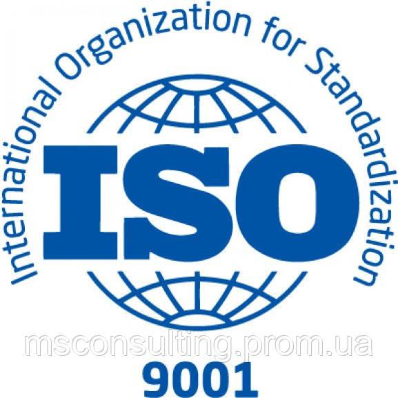 Консалтинг по исо 9001 трубы по гост 3262-75 сертификат соответствия