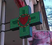 Светодиодный аптечный крест и вывески .Производство.