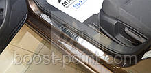 Захисні хром накладки на пороги Infinity M/ Q70 (інфініті м/ ку/ кью 70 2010-2014)