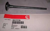 Впускной выпускной клапан для тягача SHAANXI SX1256, SX4255, SX3315, SX3255 Cummins ISM11 (ISME)