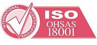 Сертификационный аудит: OHSAS 18001:2007