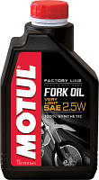 Вилочное масло Motul Fork Oil very light Factory Line 2,5W 1л