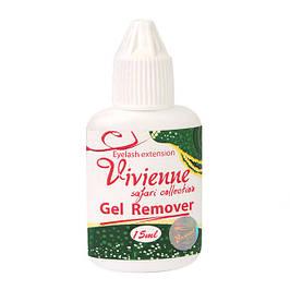 """Vivienne"""