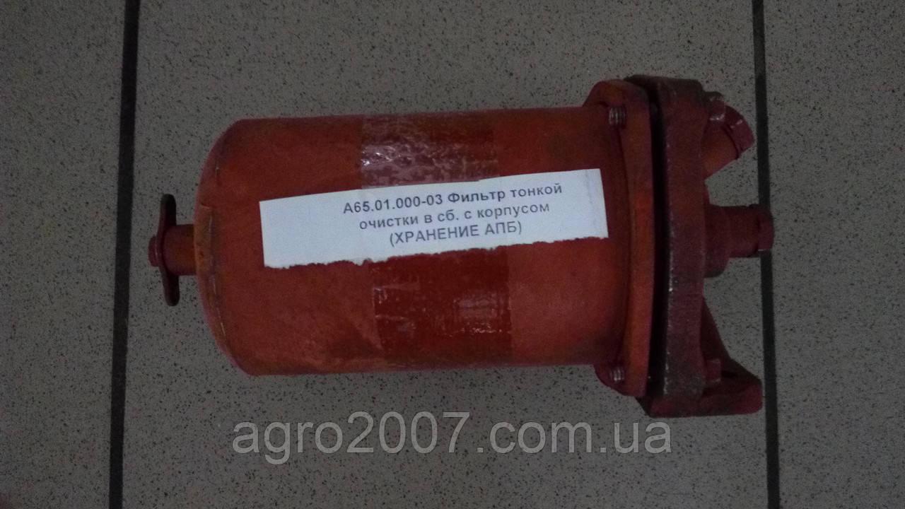 Фильтр тонкой очистки топлива А65.01.000-03 СБ