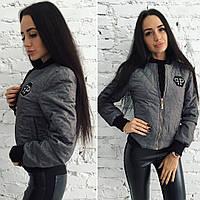 Стильная демисезонная женская куртка стеганный джинс  на синтепоне, серая