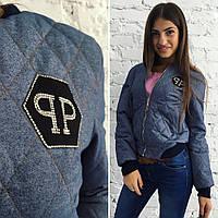 Стильная демисезонная женская куртка стеганный джинс  на синтепоне, синяя