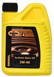 Масло моторное Kroon Oil Meganza LSP 5W-30 (Канистра 5литров), фото 7