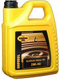 Масло моторное Kroon Oil Meganza LSP 5W-30 (Канистра 5литров), фото 8