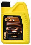 Масло моторное Kroon Oil Helar SP 5W-30 (Канистра 1литр), фото 5
