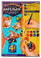 Барельеф расписной гипсовый на магнитах РГБ-02-08 Д/Т