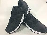 Мужские кроссовки PUMA trinomic натуральная кожа,лицензионное качество ,цвет черный .размеры с 41 по 46