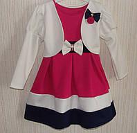 """Платья с болеро для девочек. """"Princess"""". Малина. Французский трикотаж., фото 1"""