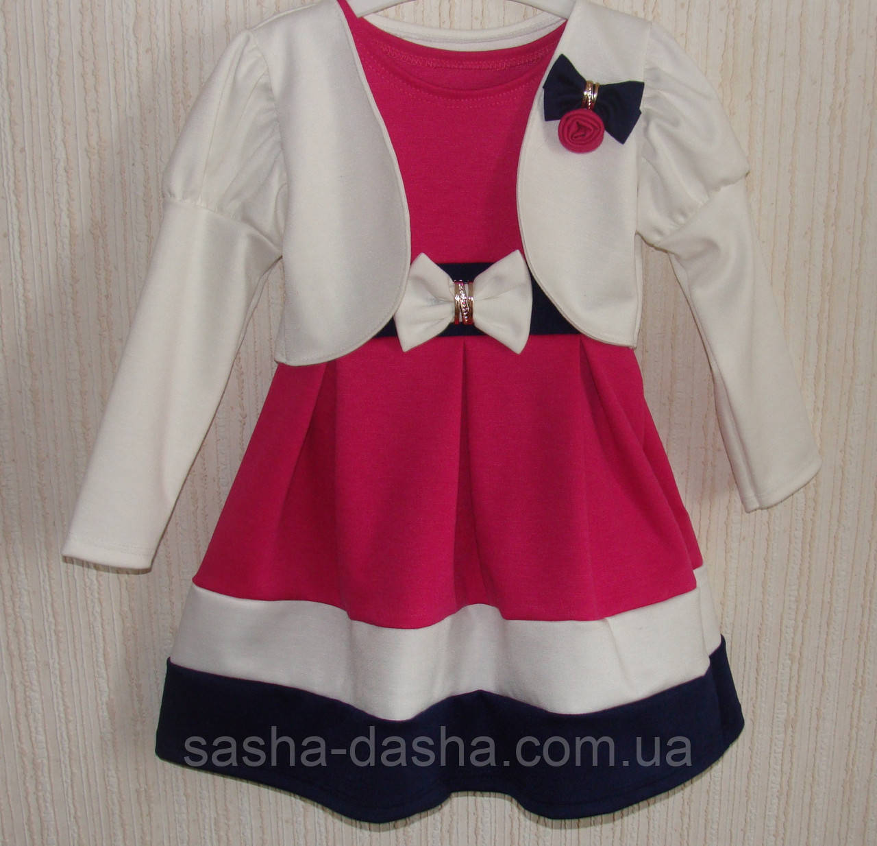 Купить платье болеро украина