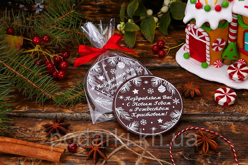 Шоколадная медаль c пожеланием на Новый год