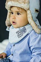 Детская зимняя шапка (набор) для мальчиков МОНТИ оптом размер 44-46-48