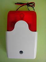 Сирена свето-звуковая проводная GSM сигнализации 12В 110дБ